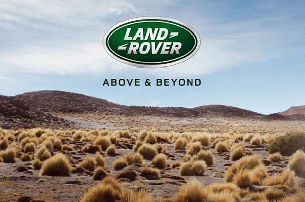 100-hybrid-100-land-rover.jpg