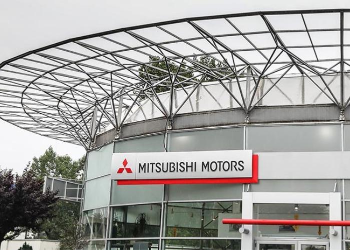 Mitsubishi I Bucuresti