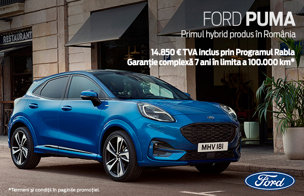 PRODUS IN ROMANIA: Ford Puma si Ford Ecosport!