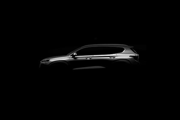 Noua generatie Hyundai Santa Fe - cand va fi prezentata in premiera