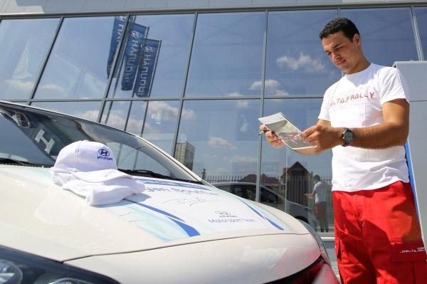 Pilotul de teste Hyundai Motorsport, Bryan Bouffier, a personalizat un model i20 la Sibiu