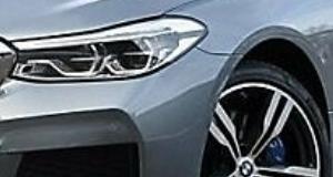 BMW Seria 6 640i